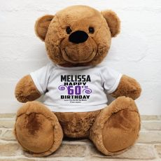 Personalised 60th Birthday Bear Brown 40cm