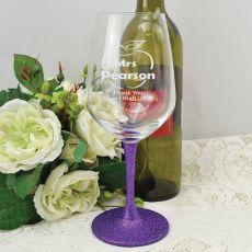 Teacher Engraved Personalised Wine Glass 450ml