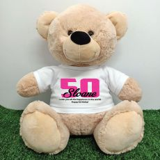 50th Birthday Personalised Bear with T-Shirt - Cream  40cm