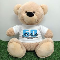 60th Birthday Personalised Bear with T-Shirt - Cream  40cm