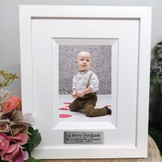 Baptism Personalised Photo Frame Silhouette White 4x6