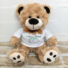 Personalised Christening Bear Brown Plush - Malcolm