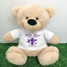 Baptised Personalised T-Shirt Bear 40cm Cream